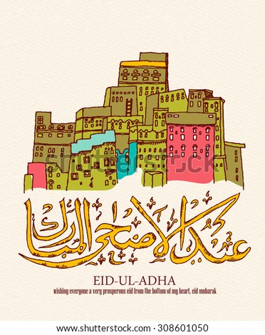 Arabic islamic calligraphy of text Eid-Ul-Adha and old city in retro style for Muslim community festival celebrations.  - stock vector