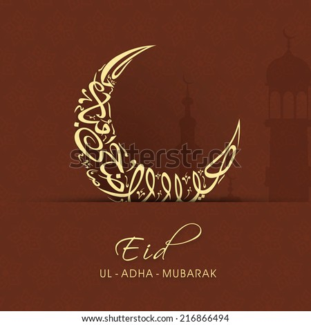 Arabic Islamic calligraphy of text Eid-Ul-Adha in moon shape on brown background for Muslim community festival celebrations.  - stock vector