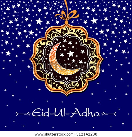 Arabic islamic calligraphy of text Eid-Ul-Adha in moon shape on floral design decorated  background.  Vector Illustration - stock vector