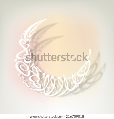 Arabic islamic calligraphy of text Eid-Ul-Adha in shape of moon on shiny pink and grey background.  - stock vector