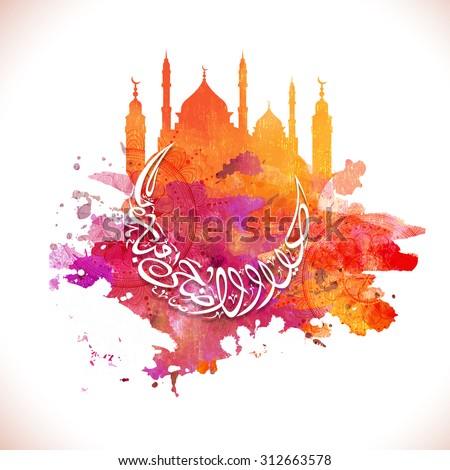 Arabic Islamic calligraphy of text Eid-Ul-Adha Mubarak in crescent moon shape with Mosque made by colorful splash for Muslim community festival celebration.  - stock vector