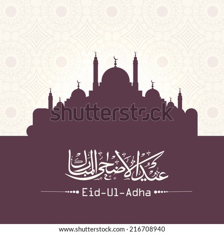 Arabic islamic calligraphy of text Eid-Ul-Adha with mosque on floral decorated beige background.  - stock vector