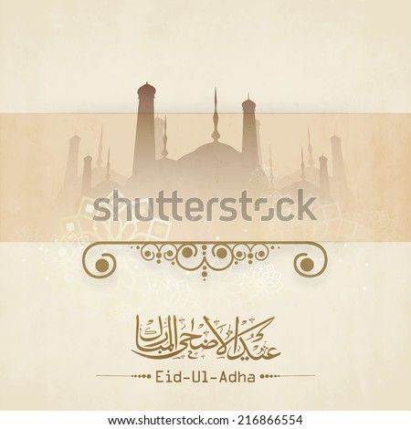 Arabic Islamic calligraphy of text Eid-Ul-Adha with mosque silhouette on beige background for Muslim community festival celebrations.  - stock vector