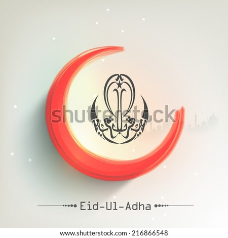Arabic islamic calligraphy of text Eid-Ul-Adha with orange crescent moon on grey background for Muslim community festival celebrations.  - stock vector