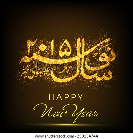Arabic Islamic calligraphy of text Happy New Year 2015 on shiny brown background. - stock vector