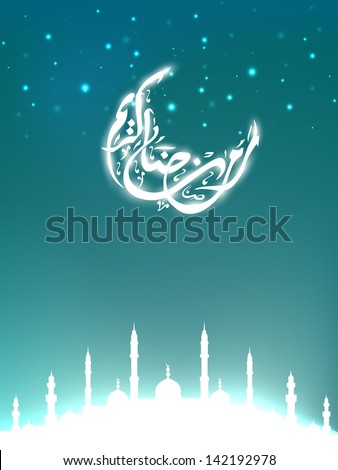 Arabic Islamic calligraphy of text Ramadan Kareem in moon shape with stars and view of mosque. - stock vector
