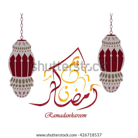 Arabic Islamic calligraphy of text Ramadan Kareem on abstract  background vector. lantern for ramadan