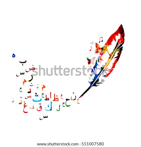 Arabic Islamic calligraphy symbols with feather vector illustration. Colorful alphabet text design. Typography background, education concept, creative writing and storytelling