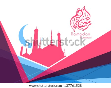 Arabic Islamic calligraphy text Ramadan Kareem or Ramazan Kareem with Mosque or Masjid and moon on colorful abstract background. - stock vector