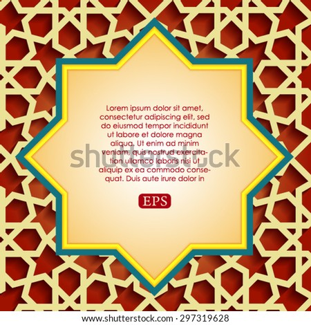 Arabic islamic pattern arch frame