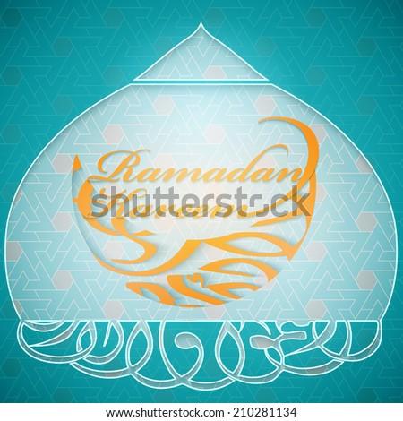 Arabic Islamic Ramadan Kareem background - stock vector