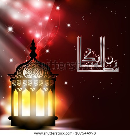 Arabic Islamic text Ramadan Kareem or Ramazan Kareem with Intricate Arabic lamp and lights on shiny background. EPS 10. - stock vector