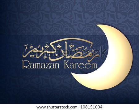 Arabic Islamic text Ramadan Kareem or Ramazan Kareem with shiny moon. EPS 10. - stock vector