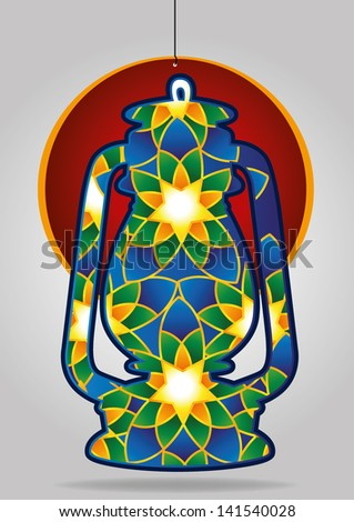 Arabic Lantern for ramadan decor - stock vector
