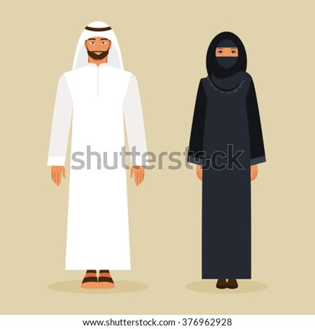 Arabic man and woman in traditional national costume - stock vector