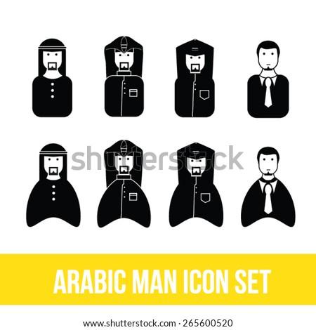 Arabic Man Icon Set, Islamic, Khaliji, Gulf - stock vector