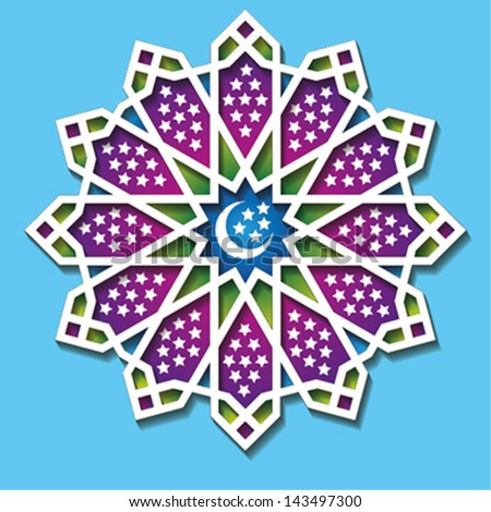 Arabic Pattern - stock vector