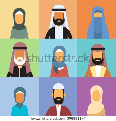 Arabic Profile Avatar Set Icon Arab Business People, Portrait Muslim Businesspeople Collection Face Flat Vector Illustration - stock vector