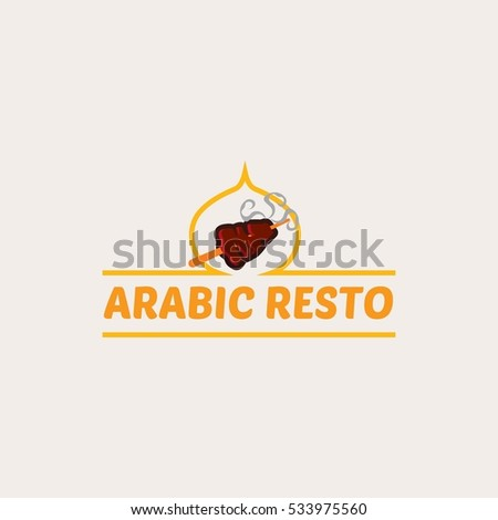 traditional arabic food restaurant cafe logo stock vector