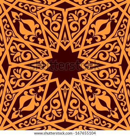 Arabic seamless pattern with geometric elements for background design - stock vector