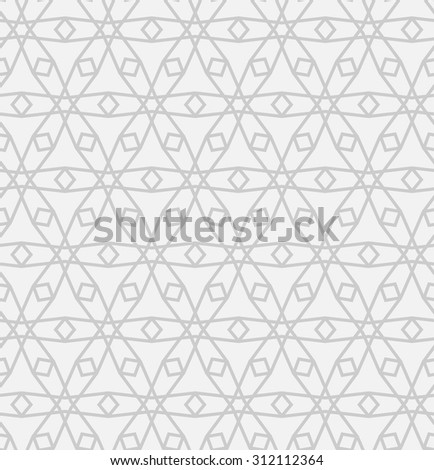 arabic seamless patterns, Pattern Swatches, vector, Endless texture can be used for wallpaper, pattern fills, web page,background,surface - stock vector