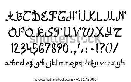 Arabic style font, EPS 8 no transparency. - stock vector