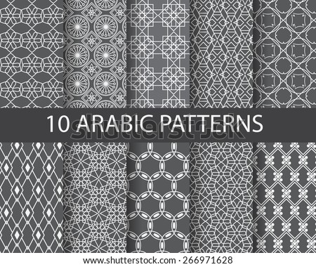 arabic traditional pattern, endless texture can be used for wallpaper, pattern fills, web page,background, surface - stock vector