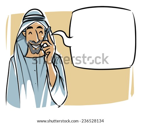 Arabic young men talking on the cell phone. Cartoon illustration - stock vector
