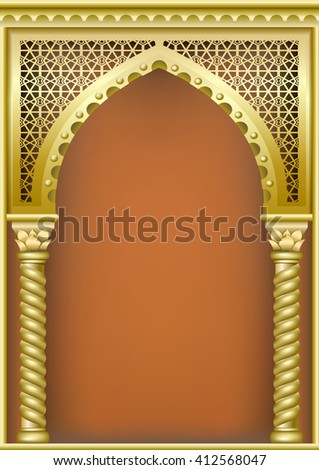 Arch Stock Images Royalty Free Images Amp Vectors