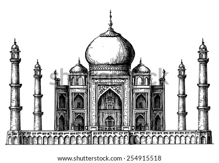 architecture of India on a white background. vector illustration - stock vector