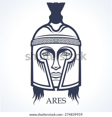 ares ancient greek god war stock vector 274839959 trojan head mascot clip art in color trojan head mascot logo