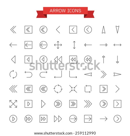 arrow icons - stock vector