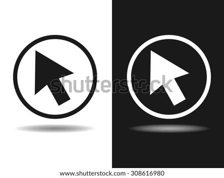 arrows icon, vector illustration. Flat design style. - stock vector