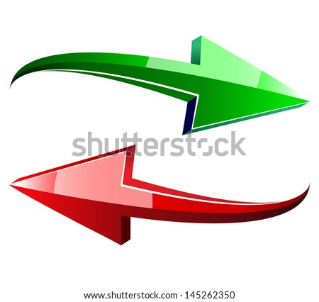 Arrows on a white background. - stock vector