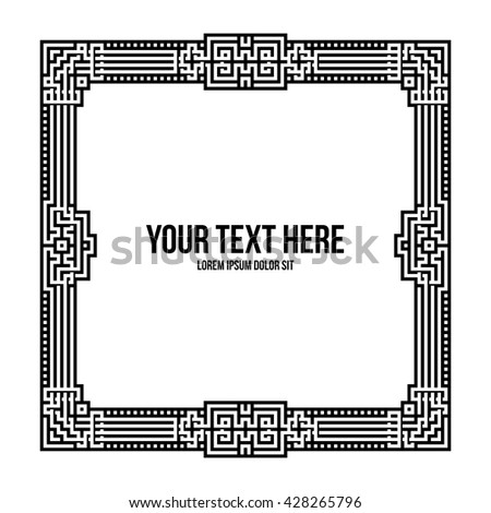 Art Deco Square Frame With Native American Elements On White Background Monochrome Colors Useful