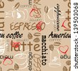 art seamless graffiti  pattern, coffee background in brown colors - stock vector