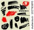 art set of grunge vector brush strokes - stock vector