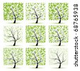 Art tree collection for your design - stock vector