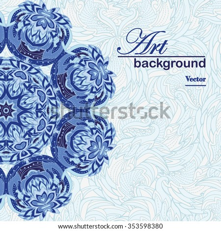 Artistic decorative vector abstract background. Circle background with many details. Vector illustration. Illustration for greeting cards, invitations, and other printing projects.  - stock vector