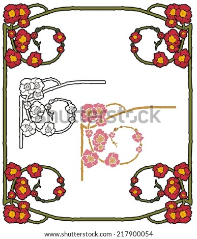 Arts and Crafts style border with fantasy poppies - stock vector