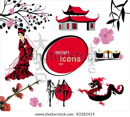 Asia. Elements for design. Vector illustration. - stock vector