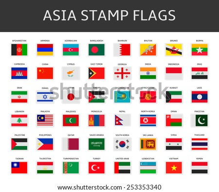 asia stamps flags vector - stock vector