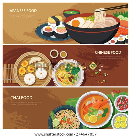 Food banner stock images royalty free images vectors for Asian cuisine indian and thai food page