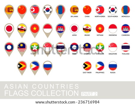 Asian Countries Flags Collection, Part 2 , 2  version - stock vector
