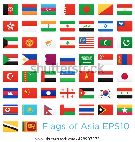 asian countries flags vector icons set stock vector royalty free