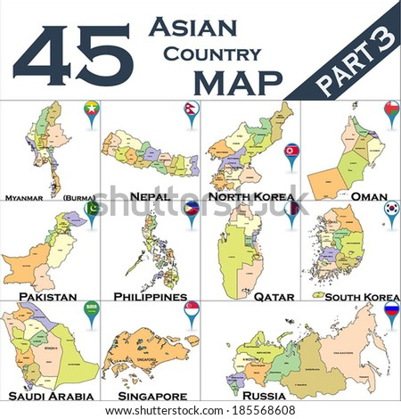 Asian country set with map pointers - Part 3 - stock vector