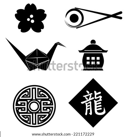 asian designs element set cherry blossom stock vector 221172229