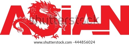 asian dragon emblem - stock vector