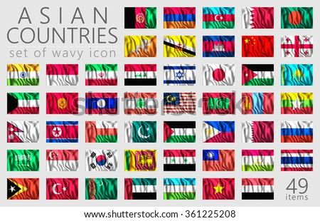 Asian Flags. Rectangular Icons. This is File from the Collection European Flags. Buttons Icons. 49 Items - stock vector