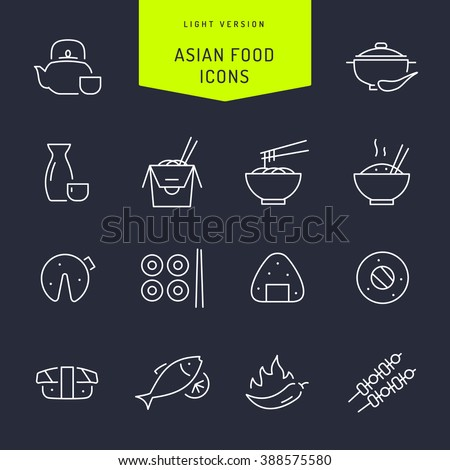 Asian food light vector Icons  - stock vector